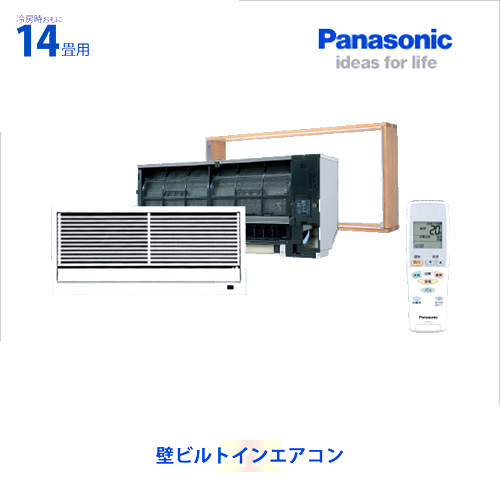 送料無料 2020秋冬新作 室内機のみ Panasonic 正規品スーパーSALE×店内全品キャンペーン パナソニック フリーマルチエアコン 室内機 おもに14畳用 壁ビルトイン ハウジングエアコン CS-MB402CK2 エアコン