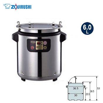 象印(ZOJIRUSHI) マイコンチョコレートウォーマー 6.0L ステンレス TH-DT06-XA マイコン制御 乾式 業務用 プロ仕様