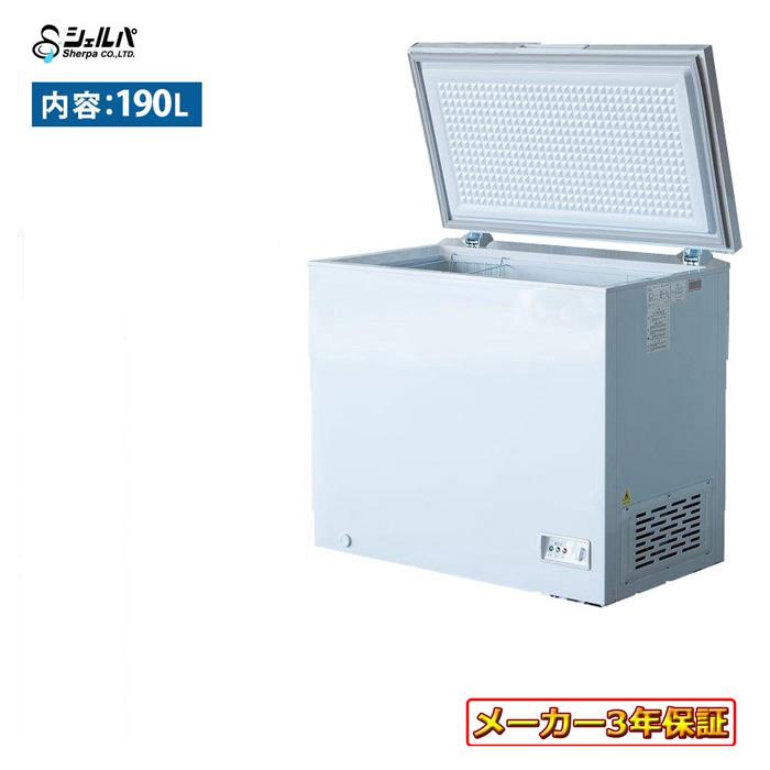 【メーカー直送】【メーカー3年保証】シェルパ 冷凍ストッカー 197-OR 美味しさ丸ごと大量ストック。冷凍庫。とれたての鮮度を守る冷凍ストッカー