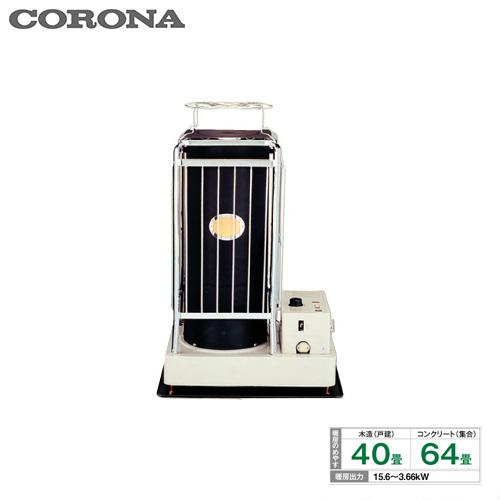 コロナ(CORONA) ポット式輻射 別置タンク式 中央設置シリーズ (木造40畳/コンクリート64畳まで) SV-2012B