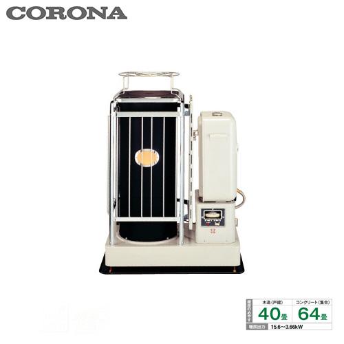 コロナ(CORONA) ポット式輻射 抱きタンク式 中央設置シリーズ (木造40畳/コンクリート64畳まで) SV-2012BS