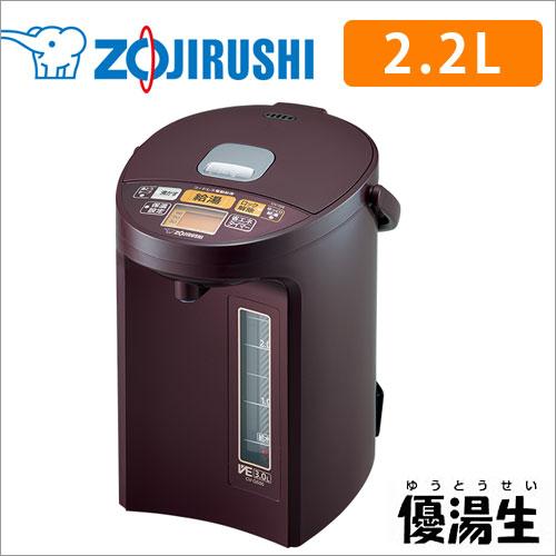 象印 ZOJIRUSHI マイコン沸とうVE電気まほうびん 優湯生 2.2L ボルドー CV-GS22-VD 省エネタイプ電気ポット