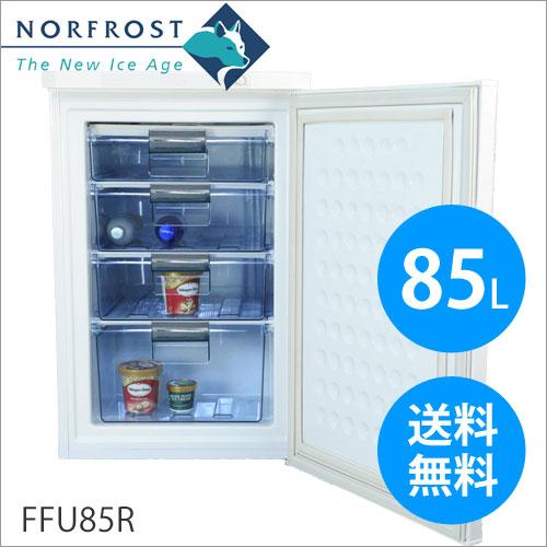 【メーカー直送】NORFROST ノーフロスト 1ドア直冷式冷凍庫 アップライトフリーザー 85リットル FFU85R
