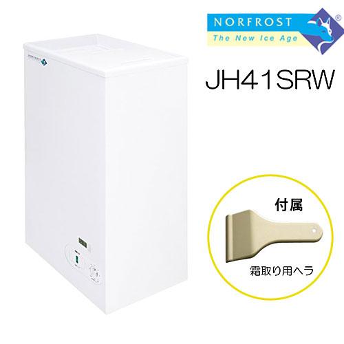 ノーフロスト(NORFROST) 【メーカー直送】ノーフロスト スライドドアフリーザー 41L ホワイト JH41SRW
