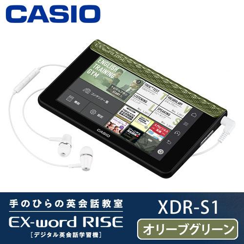 CASIO カシオ デジタル英会話学習機 EX-word RISE オリーブグリーン XDR-S1GN