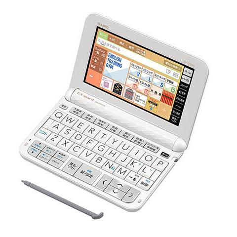 CASIO(カシオ) カシオ計算機 Ex-word 電子辞書  XD-Z7500 XD-Z7500 エクスワード (XD-Zシリーズ スペイン・ポルトガル語モデル 100コンテンツ収録)