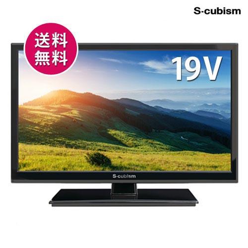 エスキュービズム 19V型地上デジタルハイビジョンLED液晶テレビ(DVD内蔵) ブラック 19DTV-02
