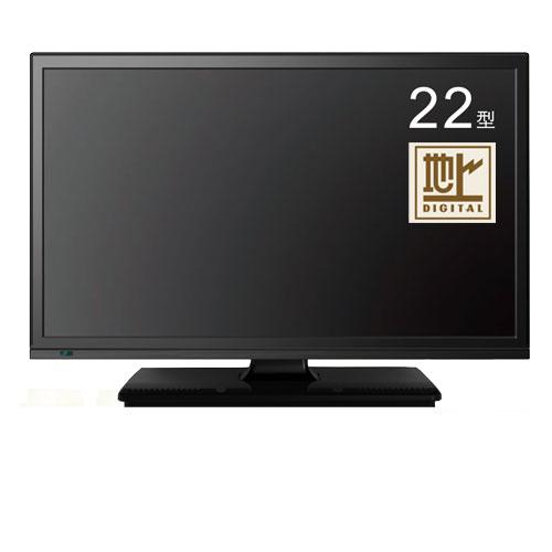 レボリューション 液晶テレビ TV 22型 デジタルフルハイビジョン 1波 録画機能付き ※BS・CS非対応 IF-01S2201TV
