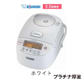 象印 ZOJIRUSHI 炊飯器 圧力IH炊飯ジャー 極め炊き NP-BJ10