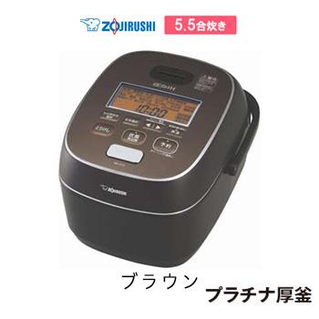 象印 ZOJIRUSHI 炊飯器 圧力IH炊飯ジャー 極め炊き NW-JC10-TA