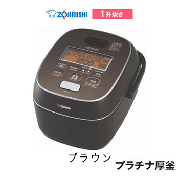 象印 ZOJIRUSHI 炊飯器 圧力IH炊飯ジャー 極め炊き NW-JC18