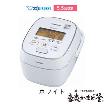 象印 ZOJIRUSHI 炊飯器 圧力IH炊飯ジャー 極め炊き NW-JU10