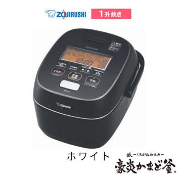 象印 ZOJIRUSHI 圧力IH炊飯ジャー 極め炊き/NW-JU18