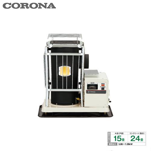 CORONA(コロナ) 半密閉式石油暖房機 SV-1012BS 別置きタンク式(別売) 木造15畳、コンクリート21畳 煙突右出し