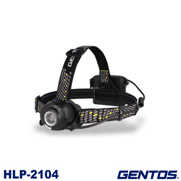 ハイブリッド式のヘッドライト 専用充電池 別売 でも使用可能 ジェントスのスタンダードシリーズ ランキングTOP5 ジェントス GENTOS HEAD WARS ヘッドウォーズ ヘッドランプ アウトドア 700ルーメン 毎日激安特売で 営業中です 災害 HLP-2104 ヘッドライト