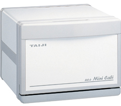 タイジ(TAIJI) ホットキャビ(タオルウォーマー) スタンダードタイプ HC-6(ホワイト)