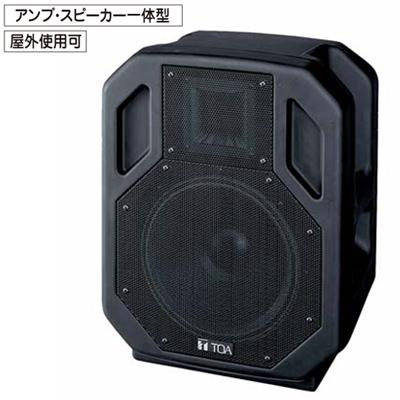 (KZ-100WS) [ KZ-100ST ] ワイヤレスパワードスピーカー TOA [ KZ100ST ] 【送料無料】 スピーカースタンド 用