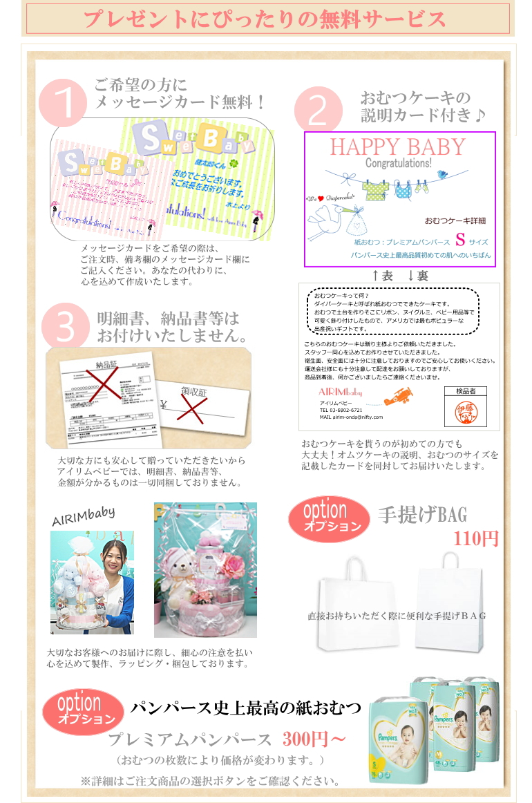 The Diaper Tower Baby Birthday Present Lucky5days 02P03Dec16 0601 Rakuten Card Division Including Child Luxurious