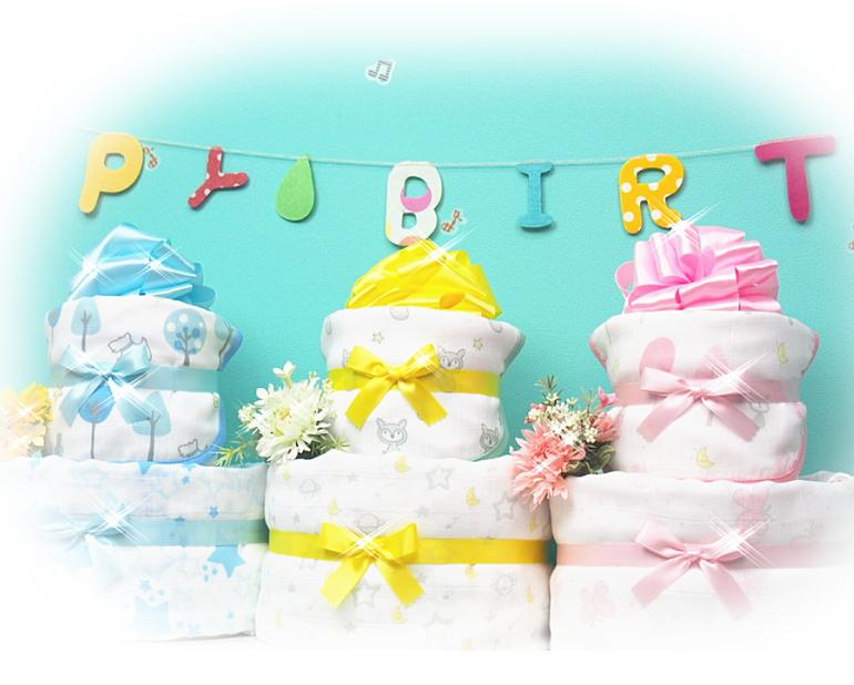 Luxuary diapercake airimbaby rakuten global market child balloon child balloon baby bakery perth twins birthday birthday 02p03dec16 of the suwa dollar design bunting diaper negle Images