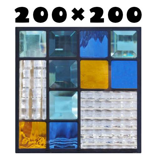 ステンドグラス ピュアグラス『SH-D20』(代引き不可)【送料無料】★ハーフミラータイプ:一部に裏面ミラー仕様のガラスを使用しています。表裏の見え方が異なります。★【stained glass 建材 建具 規格品 既製品 窓ガラス 三層ガラス 3層構造 新築】