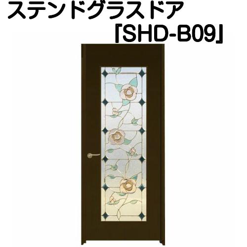 室内ドア 新築 SHD-B09』(代引き不可)【送料無料】【ステンドグラス リフォーム】 強化ガラス ステンドグラスドア『片開ドア(重量タイプ) 片開ドア 室内建具 既製品 三層ガラス 片開きドア