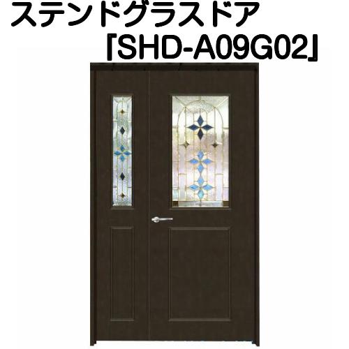 ステンドグラスドア『親子ドア SHD-A09G02』(代引き不可)【送料無料】【ステンドグラス 三層ガラス 室内建具 室内ドア 親子ドア 強化ガラス 既製品 新築 リフォーム ステンドドア】