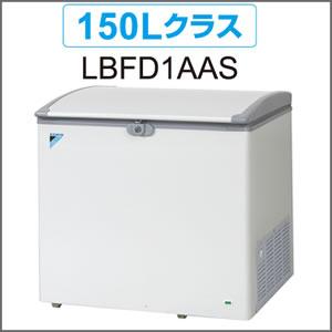 ダイキン ダイキン冷凍ストッカー150Lクラス LBFD1AAS