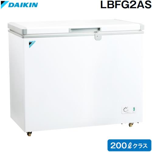 ダイキン冷凍ストッカー200Lクラス 激安格安割引情報満載 LBFG2AS 時間指定不可 代引き不可 お買い得