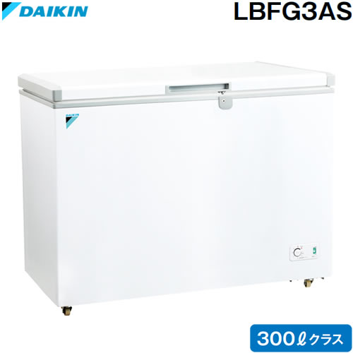 ダイキン冷凍ストッカー300Lクラス LBFG3AS