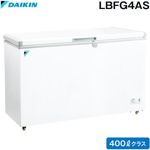 ブランド激安セール会場 ダイキン冷凍ストッカー400Lクラス LBFG4AS いよいよ人気ブランド 時間指定不可 代引き不可