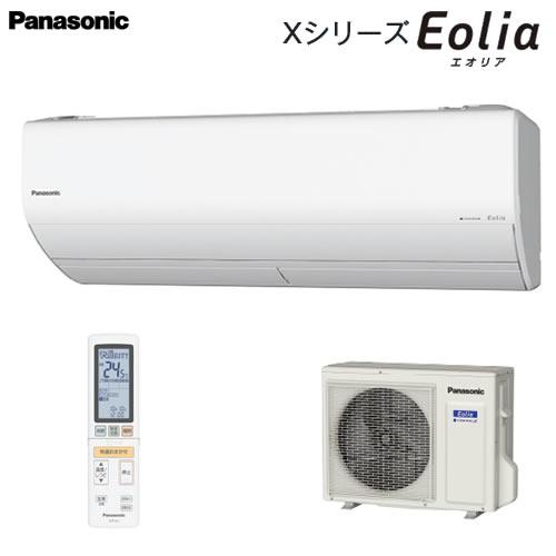 ナノイーXやAI空気清浄など最新機能が充実。リビングから子供部屋まで、サイズも豊富な高性能モデル CS-409CX2-W 主に14畳用  単相200V