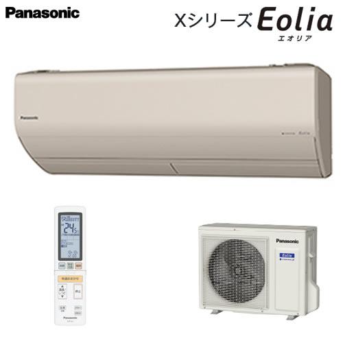 ナノイーXやAI空気清浄など最新機能が充実。リビングから子供部屋まで、サイズも豊富な高性能モデル CS-409CX2-C 主に14畳用  単相200V