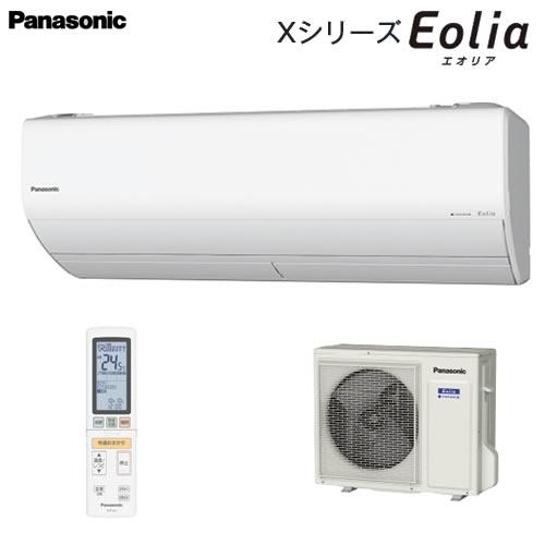 ナノイーXやAI空気清浄など最新機能が充実。リビングから子供部屋まで、サイズも豊富な高性能モデル CS-639CX2-W 主に20畳用  単相200V