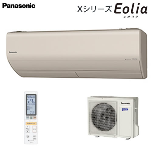ナノイーXやAI空気清浄など最新機能が充実。リビングから子供部屋まで、サイズも豊富な高性能モデル CS-639CX2-C 主に20畳用  単相200V