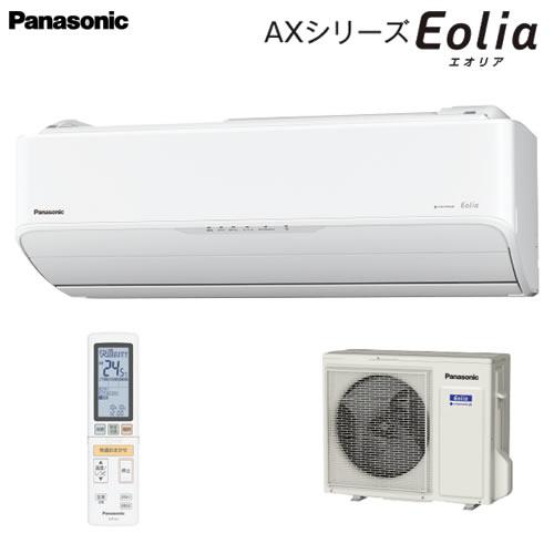 """ナノイーX&自動お掃除などの内部清潔機能で""""カビに強い""""高い冷暖房能力や省エネにもこだわった高性能モデル CS-259CAX-W 主に8畳用"""