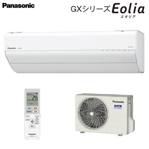 お掃除ロボット搭載など、エアコン内部を清潔に保ちカビに強い目線に入りにくくインテリアに溶け込む、高さコンパクトモデル CS-409CGX2-W 主に14畳用  単相200V
