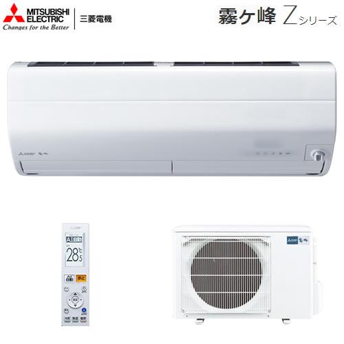 ボタン1つでずっと快適。清潔機能も充実のプレミアムモデル。 MSZ-ZW3619S-W 主に12畳用 単相200V