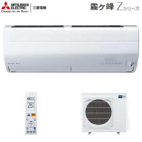 ボタン1つでずっと快適。清潔機能も充実のプレミアムモデル。 MSZ-ZW5619S-W 主に18畳用 単相200V