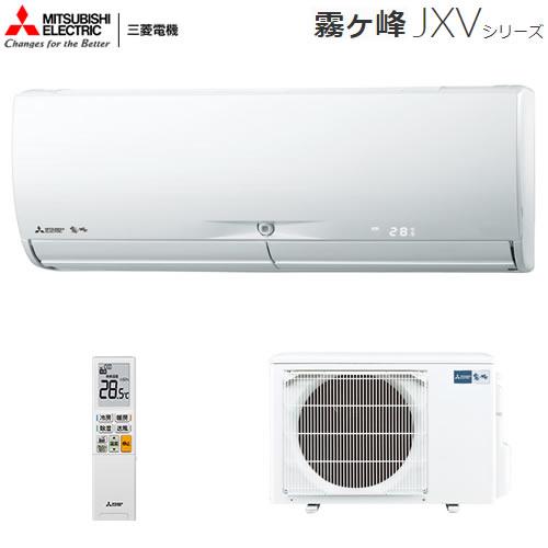 暮らしにうれしい充実機能が搭載されたハイスペックモデル。 MSZ-JXV2819S-W 主に10畳用 単相200V