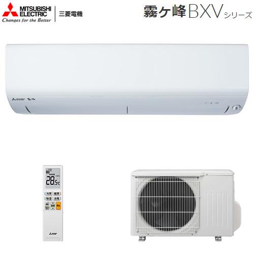 狭い場所にもすっきり設置できるコンパクトモデル。 MSZ-BXV2219-W 主に6畳用