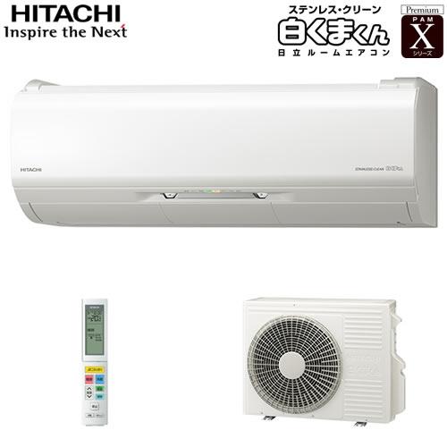 凍結洗浄【ファンロボ】・くらしAI 搭載プレミアムモデル RAS-X22J-W 主に6畳用