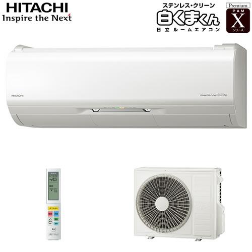 凍結洗浄【ファンロボ】・くらしAI 搭載プレミアムモデル RAS-X63J2-W 主に20畳用 単相200V