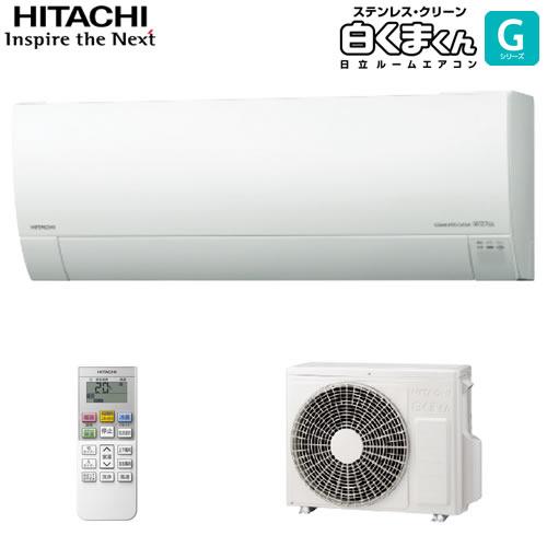お部屋にすっきり設置。【凍結洗浄Light】搭載の薄型モデル RAS-G22J-W 主に6畳用
