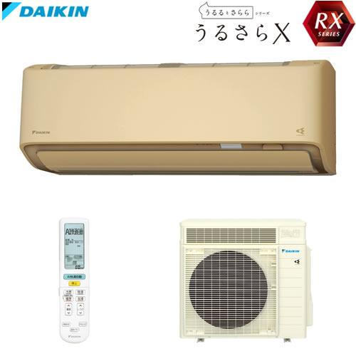 無給水加湿&加湿水洗浄搭載快適フラッグシップモデル[うるさらX] S80XTRXV-C 主に26畳用 単相200V 外電源