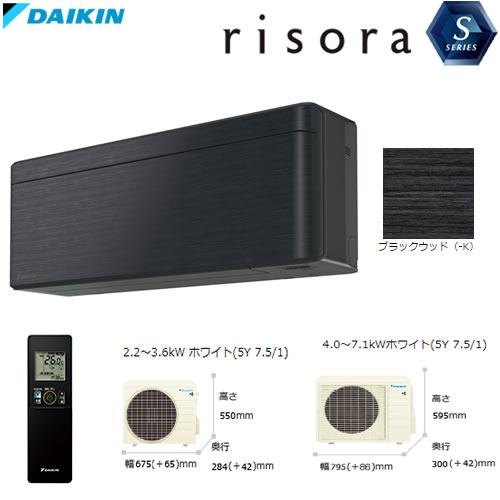 【人気商品】 風が直接あたりにくい天井気流を採用。理想の空間をスタイリッシュに演出 risora S71XTSXP-K S71XTSXP-K 主に23畳用 risora 単相200V, 興部町:b85ba90f --- beautyflurry.com