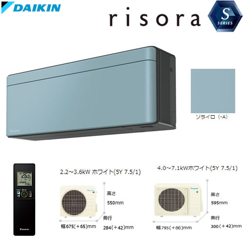 風が直接あたりにくい天井気流を採用 理想の空間をスタイリッシュに演出 risora S71XTSXV-A 期間限定 人気商品 単相200V 外電源 主に23畳用