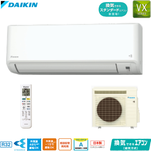通信販売 S28YTVXS-W 主に10畳用 安心の実績 高価 買取 強化中 換気しながら 冷暖房できる多機能なスタンダードエアコン 除湿