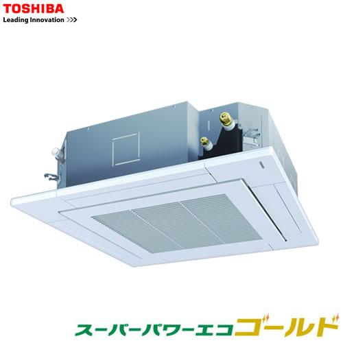 東芝 4方向天井カセット形/スーパーパワーエコゴールド・キューブ AUSA04576JM (単相200V)(1.8馬力)