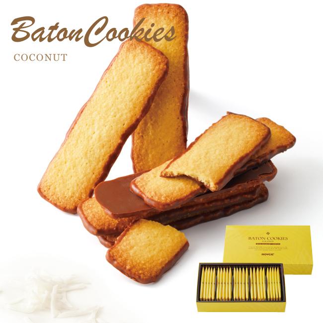 買い物 国内送料無料 ロイズ バトンクッキー ココナッツ 25枚入り
