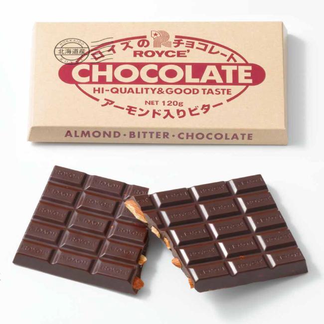 ロイズ 板チョコレート アーモンド入りビター オンライン限定商品 超特価SALE開催